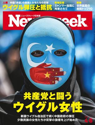 newsweek_r3.4.6